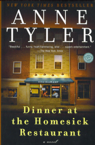 a dinner experience at the homesick restaurant Dinner at the homesick restaurant is a novel by anne tyler, written in 1982   the members of the tull family had different experiences growing up, and the.